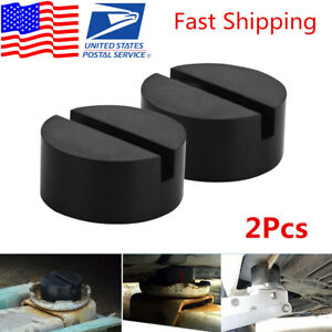 2pc Floor Jack Disk Pad Car Lift Adapter For Pinch Weld Side Jackpad Us Stock