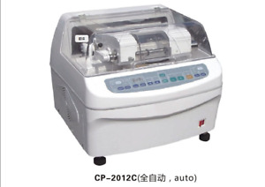 New Optical Automatic Lens Edger Grinding Machine Cp 2012c For Resin Lens M