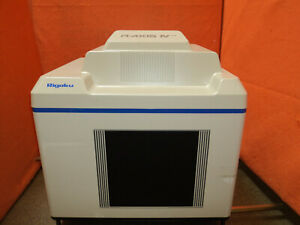Rigaku R Axis Iv X ray System W Cooler System Beam Generator Trap Assembly