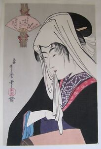 Kitagawa Utamaro Japanese Ukiyo E Woodblock Print Love For A Street Walker