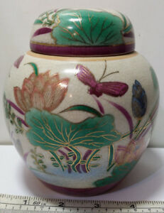 Vintage Kutani Satsuma 5 5 Tall Ginger Jar Toyo Japan Hand Painted And Signed