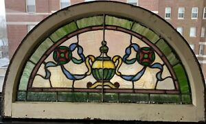 Nice Small Arched Stained Glass Window