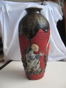 Korean Old Antique Sumida Gawa Porcelain Vase Relief Korea Good Condition
