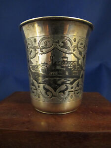 1861 Russian Silver Niello Kiddush Beaker Cup