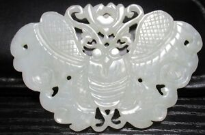Large Carved Butterfly Chinese 3 3 4 X 2 1 2 White Jade Medallion Pendant