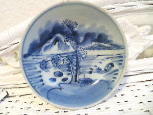 Asian Chinese Japanese Blue White Porcelain Rice Bowl Tea Cup Signed