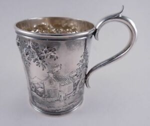 Gorham Coin Silver Architectural Repousse Mug Cup 1872 Fantastic Not Sterling