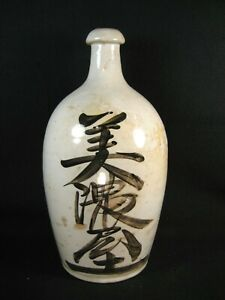 Antique Japanese Meiji Era C 1900 Signed Tokkuri Sake Jug Vase Calligraphy