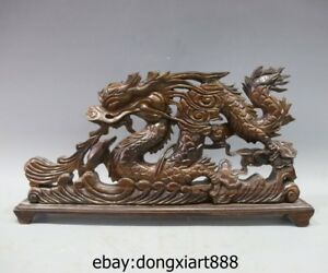 20 Red Wood Handwork Chinese Zodiac Lucky Fengshui Animal Water Dragon Sculpture