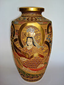 Large 14 5 Gyokuzan Marked Meiji Period Glazed Gilded Japanese Satsuma Vase