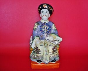 Vintage Chinese Porcelain Seated Figurine Of A Chinese High Official Noble Man