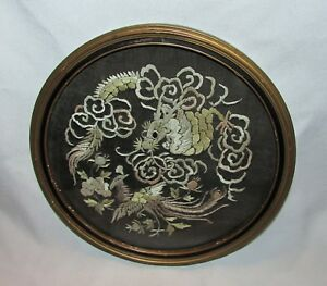 Antique Chinese Qing Dynasty Imperial Dragon Pheasant Robe Badge Textile