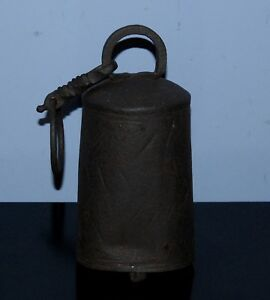 Antique Hand Made Cow Bell