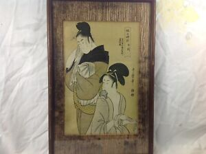 Japanese Antique Woodblock Print By Kitagawa Utamaro 1753 1806