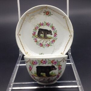 Wallendorf Germany Thuringia Bear Animal Hand Painted Rose Flowers Cup
