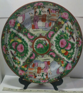 Vintage To Antique Chinese Mark Famille Rose Medallion Style 10 Porcelain Plate