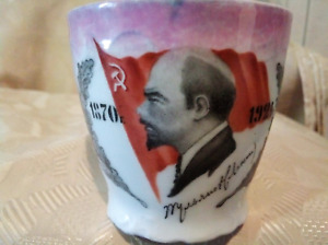 Russian Soviet Agitation Porcelain Memory Of Lenin Old Cup Ussr 1924 Years