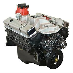 Atk High Performance Gm 350 325hp Stage 2 Crate Engine Hp291pm