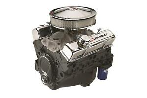 Chevrolet Performance 350 290 Deluxe Crate Engine 19355659