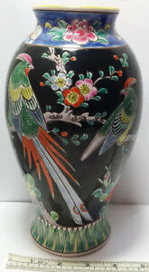 Antique Chinese Famille Noire Black Bird Of Paradise Vase 8 8 Tall