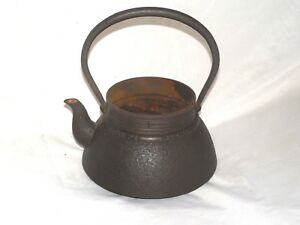 Large Antique Signed Japanese Cast Iron Water Kettle Teapot 10 1 4 Inches Tall