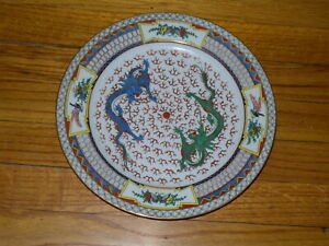Vintage Chinese Plate Water Earth Dragon Hand Painted Gold Detail 10
