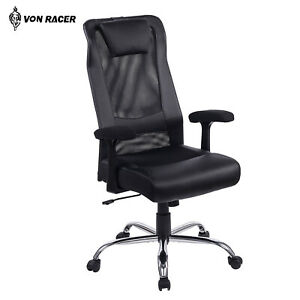 Mesh Pu Leather Office Chair Ergonomic Computer Desk Task Chair With Headrest