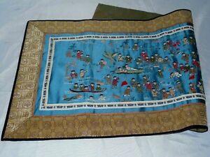 Vintage Chinese Silk Thread Embroidery Textile With Children Playing