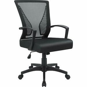 Furmax Office Chair Computer Ergonomic Mesh Chair With Armrest