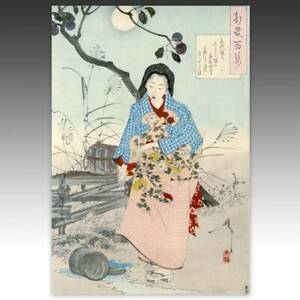 Original Japanese Woodblock Yoshitoshi 100 Aspects Of The Moon 74 Lady Chiyo