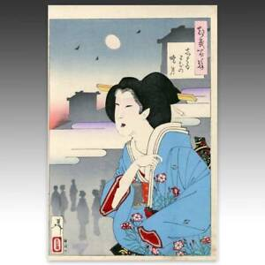 Japanese Woodblock Yoshitoshi 100 Aspects Of The Moon 43 Theater District