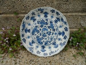 Kangxi Mark And Period Chinese Porcelain Blue And White Dish 18th Century
