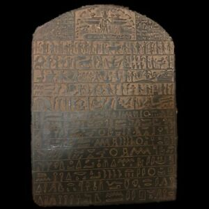Large Ancient Egyptian Hieroglythic Plaque Late Period 664 332 Bc 1