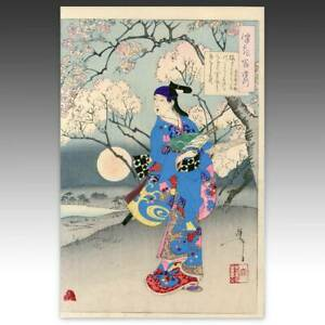 Japanese Woodblock Yoshitoshi 100 Aspects Of The Moon 94 Female Impersonator