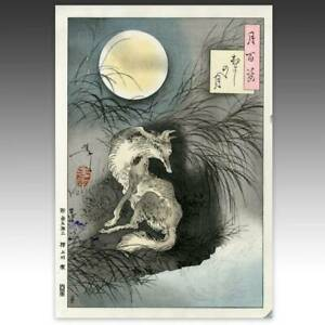 Japanese Woodblock Yoshitoshi 100 Aspects Of The Moon 91 Musashi Plain Moon