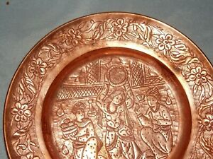 Vintage Middle Eastern Islamic Hand Hammered Copper Plate Wall Hanging