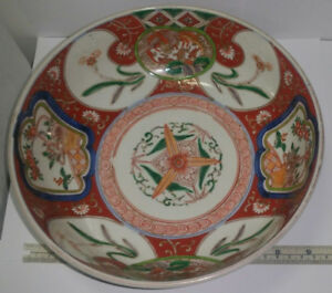 Antique Japanese Imari Hand Painted Pottery Serving Bowl 8 5 Dia