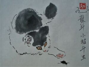 Original Signed Chinese Cat Cricket Ink And Color Painting