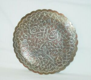 Vintage Copper W Silver Inlay Cairoware Damascus Plate Indian