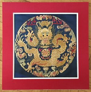 Antique Vintage Chinese Embroidery Dragon Roundel Gold Threads