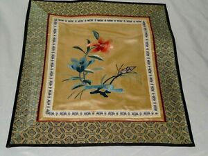 Vintage Chinese Silk Thread Embroidery Textile With Flowers
