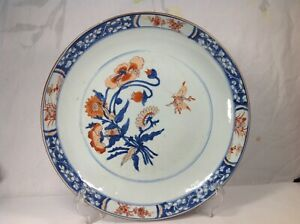 19th Chinese Iron Red With Blue And White Charger