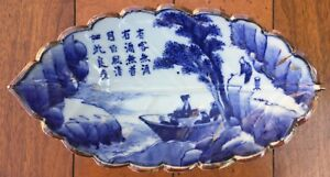 Old Antique Chinese Leaf Shaped Porcelain Blue White Brush Washer Seal Marked