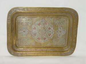 Antique Or Old Mamluk Revival Cairoware Silver Inlaid Brass Tray Signed