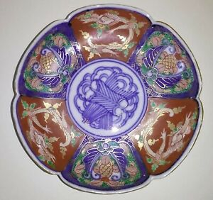 Antique Hand Painted Japanese Porcelain Plate