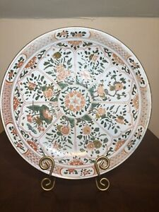 Chinese Antique Kangxi Plate