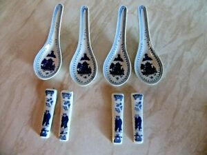 Set Of 4 X Porcelain Chinese Rice Soup Spoons And Chopstick Rests Blue