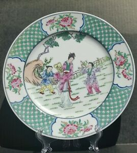 Antique Chinese Famille Rose Porcelain 10 Plate