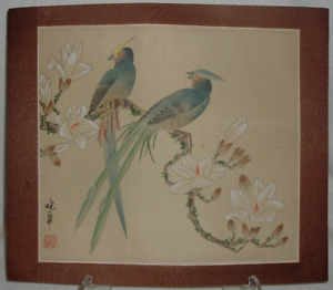 Signed 1919 49 Chinese Silk Hand Painting 2 Bird Paradise Flowers Rice Paper Org