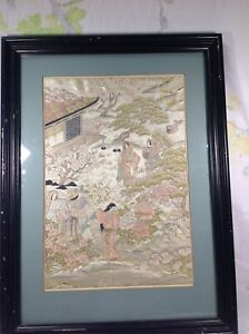 19 20th Japanese Embroidery Frame